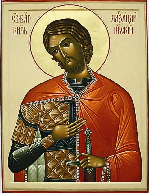 Александр Невский – один из самых почитаемых на Руси святых.
