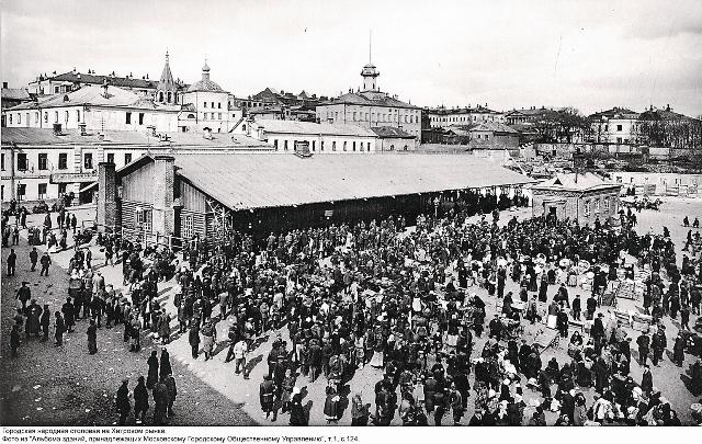 Биржа труда и городская народная столовая на Хитровской площади