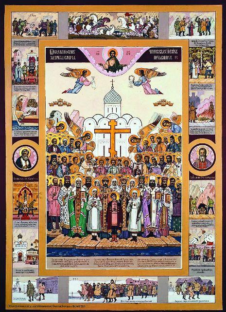 Бостонский образ Святых Новомучеников Российских стал первой современной иконой с клеймами
