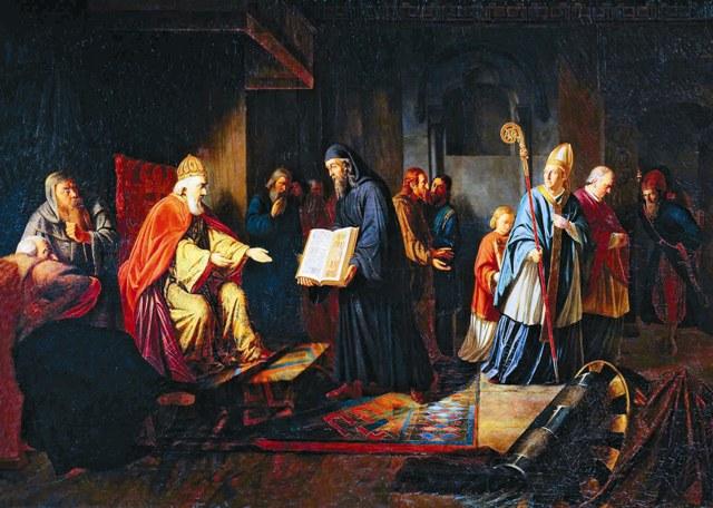 .Великий князь Владимир избирает религию. И.Е. Эггинк