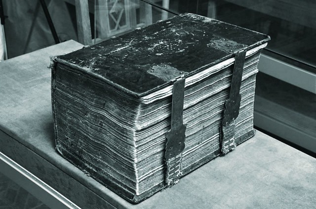 Экспонаты ризницы Лавры. Вкладная книга. 1673 г.