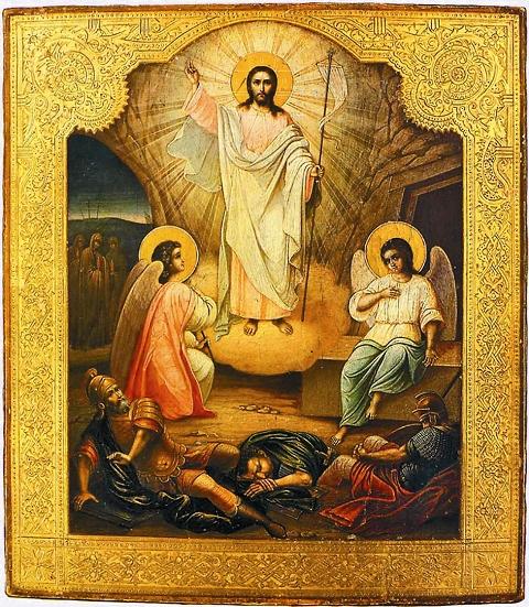 Спаситель, возносящийся из Гроба