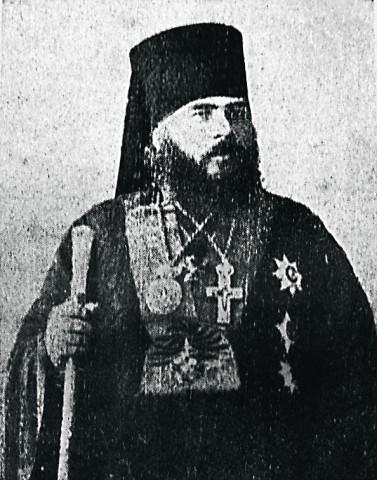 В 1897 году Форт-Росс посетил Епископ Николай (Зиоров)