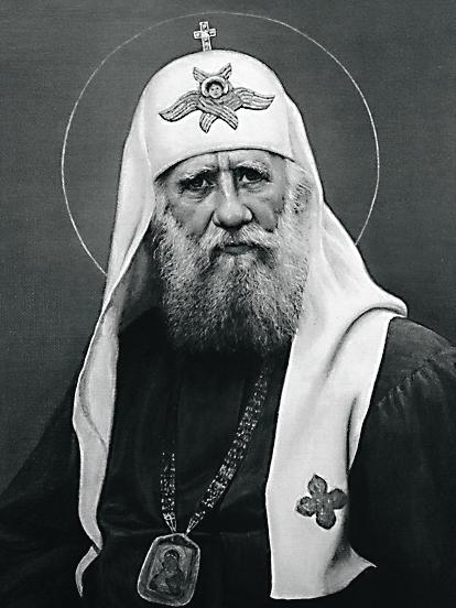 В 1905 году в Форт-Росс приезжал будущий Патриарх Московский и всея Руси Тихон (Беллавин)