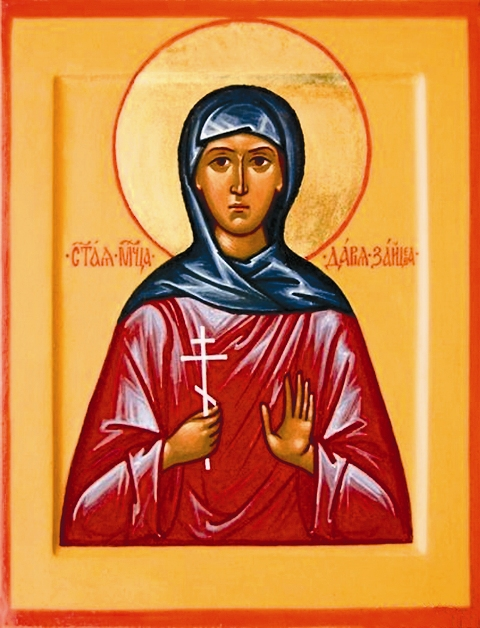 Святая преподобномученица Дарья (Зайцева)