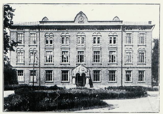 Здание гимназии до реконструкции