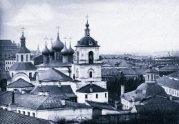 Злотоустинский монастырь. Начало ХХ века