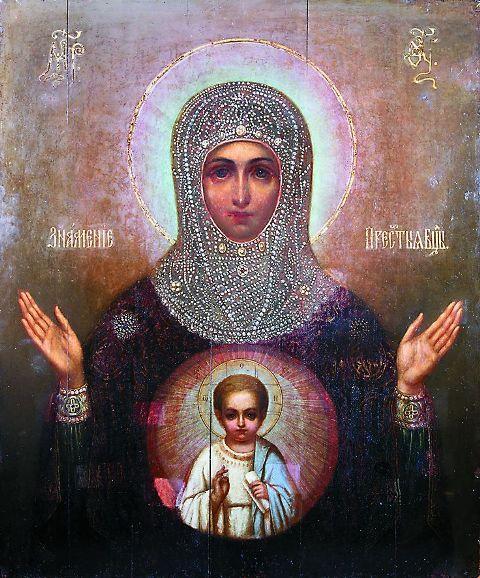 Во время молитвы перед монастырской чудотворной иконой Божией Матери «Знамение» она услышала глас Царицы Небесной: «Нет, ты здесь не останешься, а устраивай сама скит не только себе, но и другим».