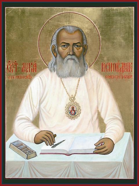Святитель Лука, Архиепископ Симферопольский и Крымский исповедника.