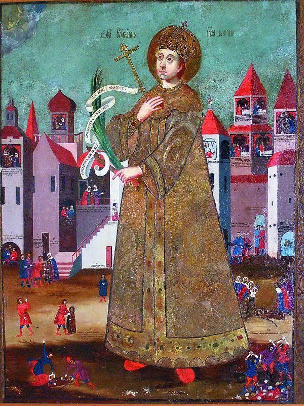 Икона убиенного царевича