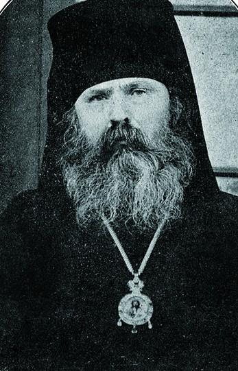 Архиепископ Пекинский Иннокентий