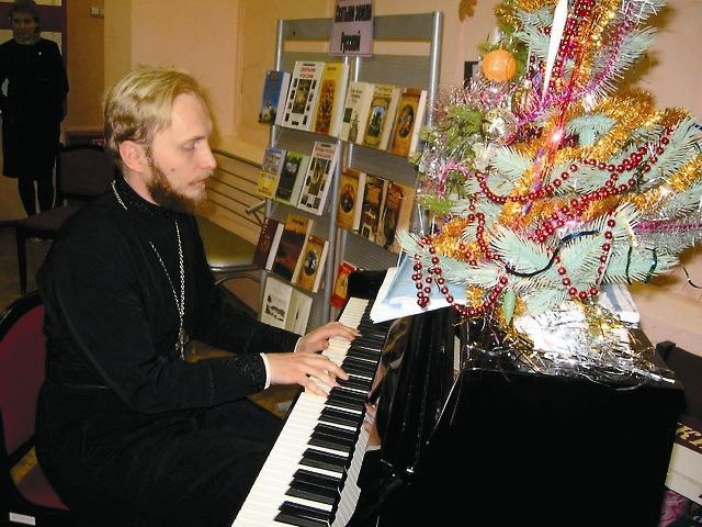 Священник с музы- кальным сердцем
