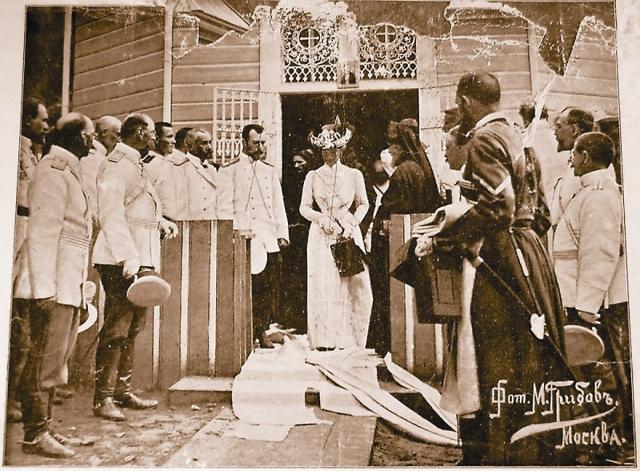 Николай II с императрицей у источника в 1903 году