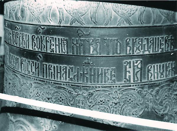 С давних пор храм в Кадашах славился своим колокольным звоном. Главный колокол весом 6,5 тонны был отлит в 1750 году Известным мастером Константином Михайловичем Слизовым. Этот же мастер спустя десятилетие отлил Большой Успенский колокол на колокольне Ивана Великого. После закрытия Воскресенского храма колокола исчезли. Но в 1990-х годах стало известно, что некоторые из них находятся в Большом театре.