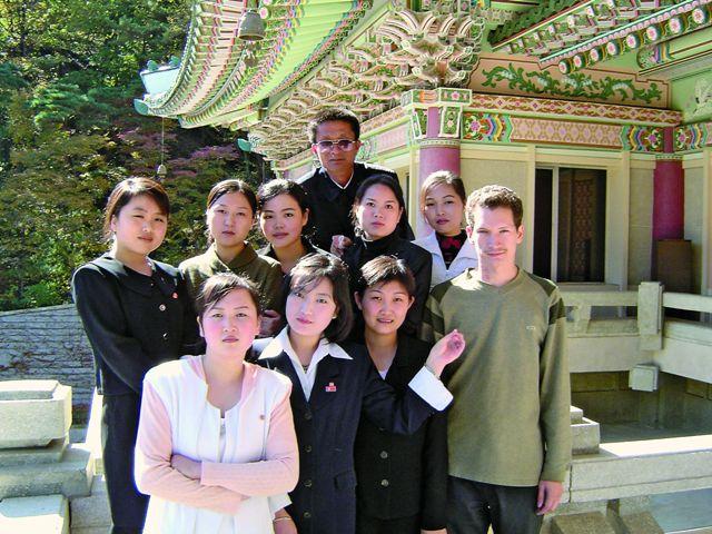 Корейцы - очень патриотичный народ
