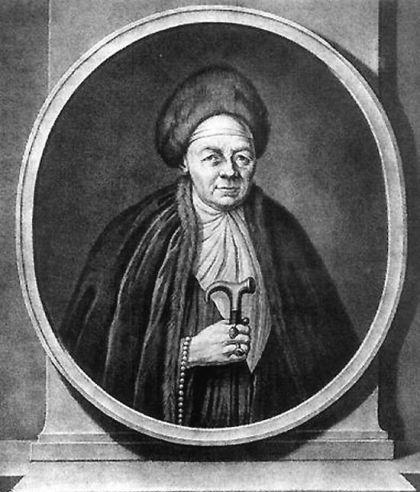 Мария Шестова