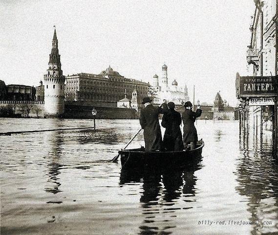 Якиманка во время наводнения