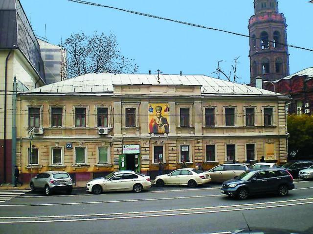 Новый храм Николая Чудотворца в Новой Слободе