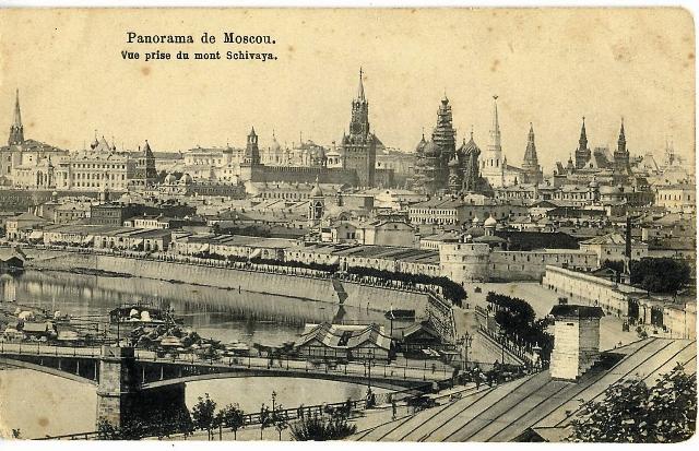 Вид на Кремль и Китай-город со стороны Таганского холма
