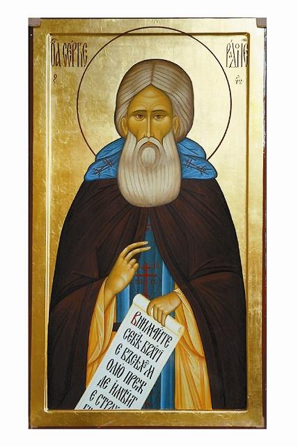 Преподобный Сергий Радонжский