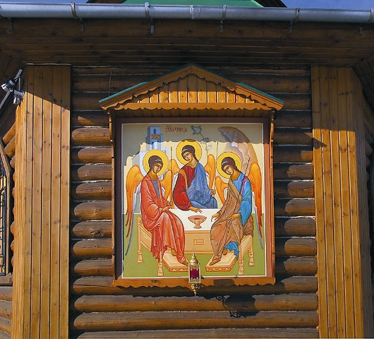 Пресвятой Троице молятся об избавлении от всех болезней