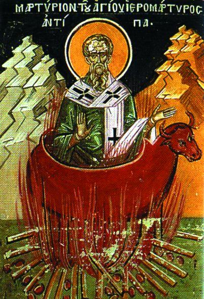 Разъяренные жрецы доставили Антипу в храм Артемиды и бросили его внутрь раскаленного медного вола
