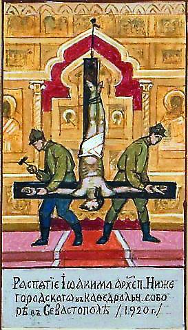 Распятие Иоакима, архиепископа Нижегородского