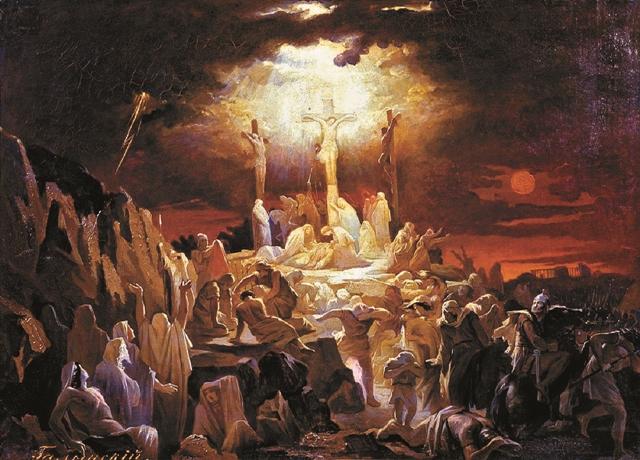 «В шестом же часу настала тьма по всей земле – и продолжалась до часа девятого». (Мк. 15, 33)