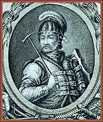 Рюрик, князь Новгородский