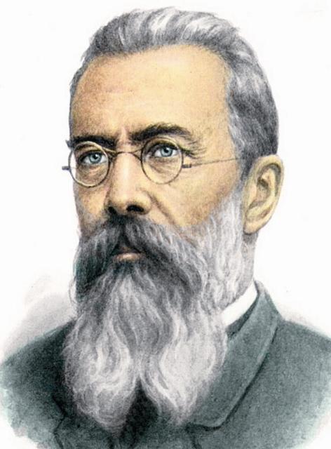 Римский-Корсаков основал собственную композиторскую школу, среди его учеников Глазунов, Ипполитов-Иванов, Стравинский, Прокофьев и многие другие