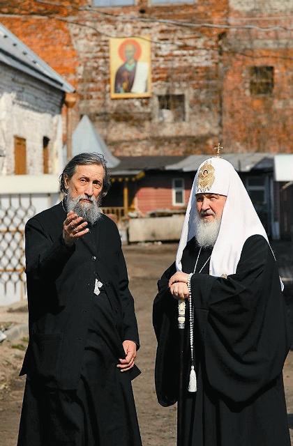 Настоятель и Патриарх