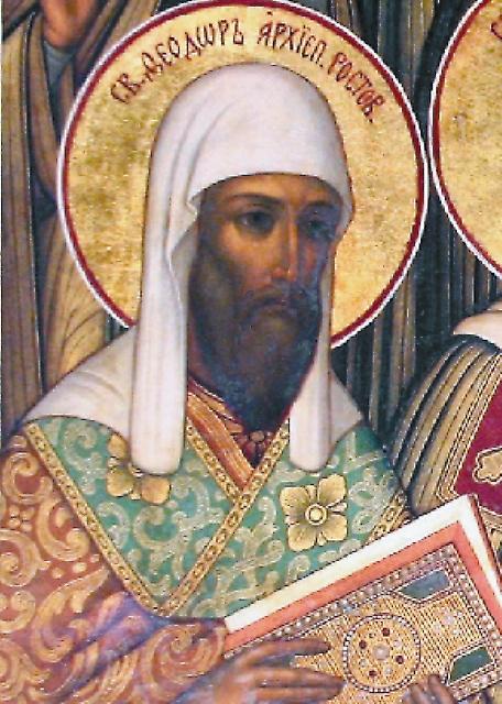 Святитель Феодор Симоновский