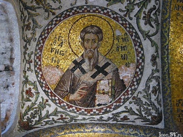 Святой Григорий, Просветитель Армении