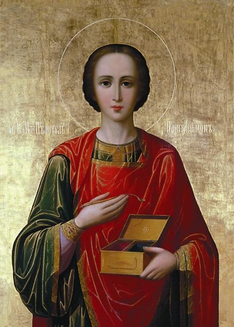 Святой Пантелеймон, небесный покровитель медицины.