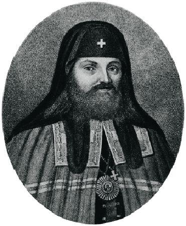 Святой Петр  Могила