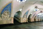 Станция Таганская