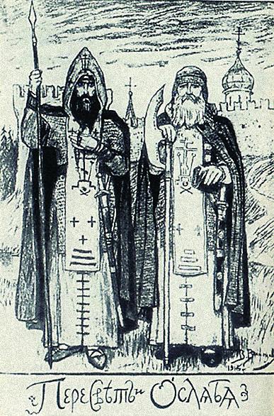 Схимонахам Александру Пересвету и Андрею Ослябе пришлось на время сменить четки на оружие, чтобы защитить Родину