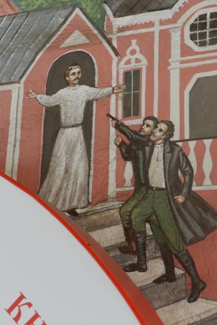 Убийство Якова Полозова. Фреска в Донском монастыре.
