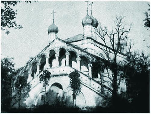 Русский храм в Пекине