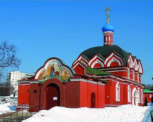 Храм в в Бибиреве (ул. Костромская, д. 7)