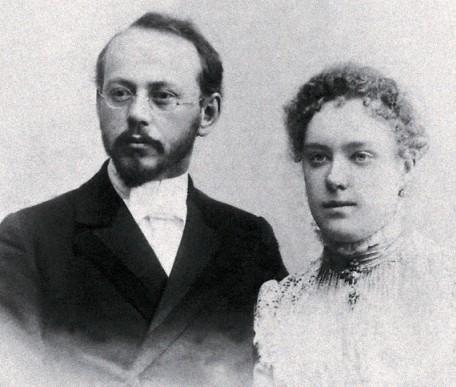 Отец Христофор с супругой