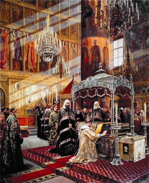 Царь Алексей Михайлович и Никон, архиепископ Новгородский, у гроба чудотворца Филиппа, митрополита Московского.