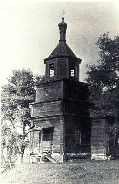 Церковь 60-е