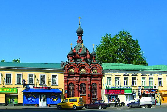 Часовня «Проща» Спасо-Андрони- кова монастыря (ул. Сергия Радонежского, д. 23/25)