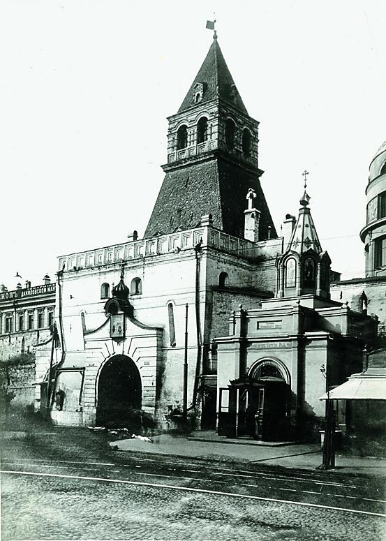Часовня у Ильинских ворот (Новая площадь)