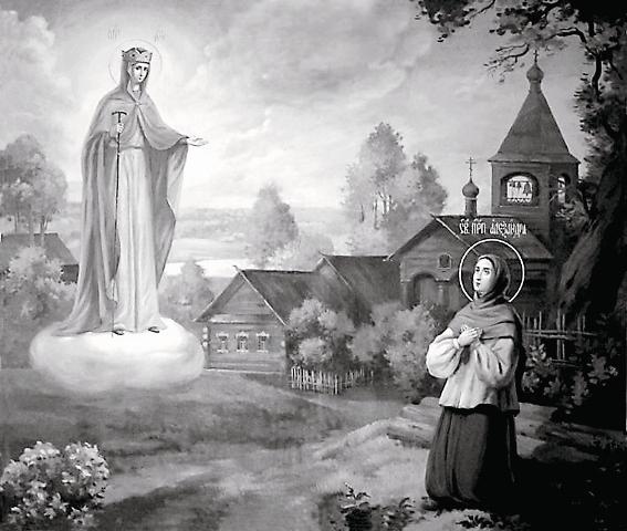 Явление Богородицы ведь рабы Моей Агафьи – монахини матери Александре