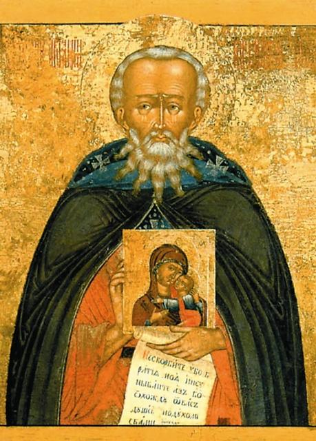 Авраамий Галицкий. День памяти: 23 января (5 февраля) и 20 июля (2 августа) Празднование иконе совершается: 28 мая (10 июня), 15 (28 ) августа
