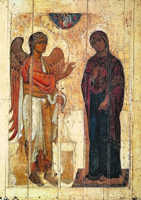 «И сказал Ей Ангел: не бойся, Мария, ибо Ты обрела благодать у Бога; и вот, зачнешь во чреве, и родишь Сына, и наречешь Ему имя: Иисус». (Лк. 1, 30-31)
