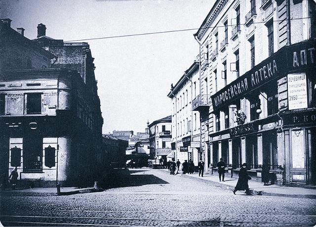 Большой Златоустинский 1913