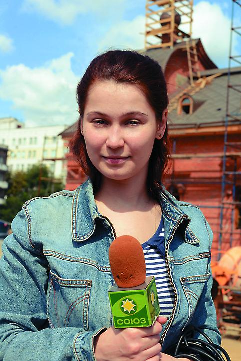 """Ведущая телепрограммы """"всем миром"""" Ксения Малеженкова"""